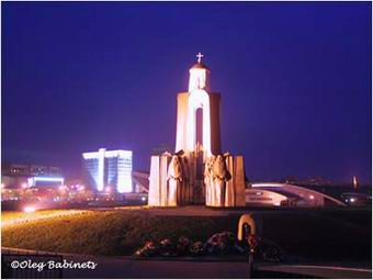 Island of sorrow